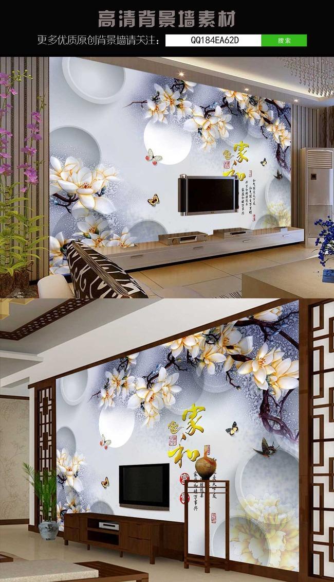 中国风彩雕电视背景墙月亮蝴蝶