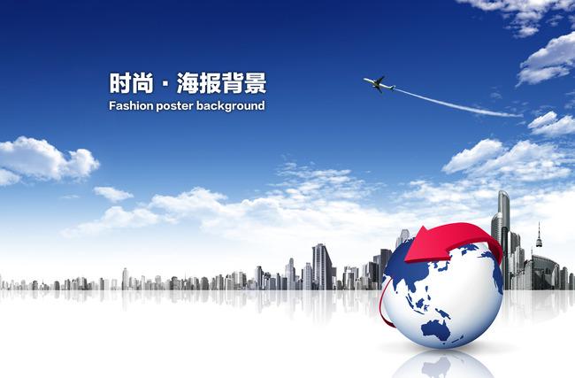 蓝天白云高楼大厦创意地球箭头画册素材