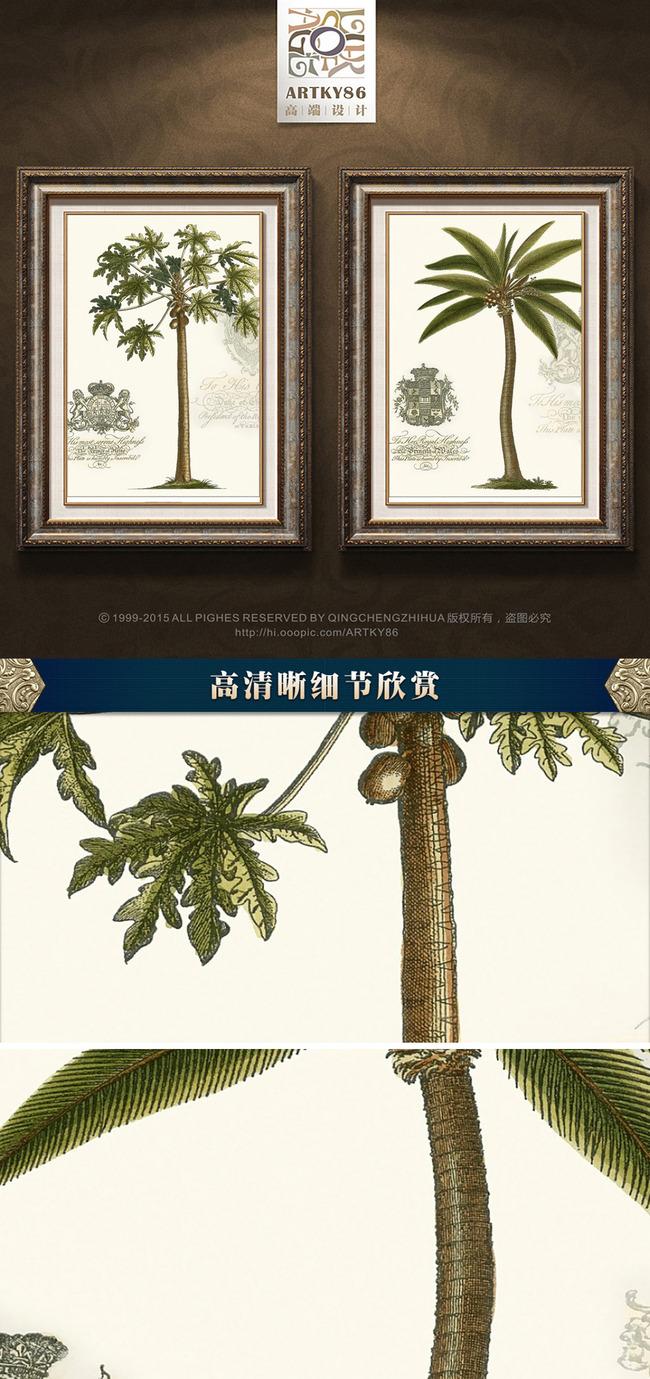 小清新绿色抽象热带植物椰子树花纹油画装饰