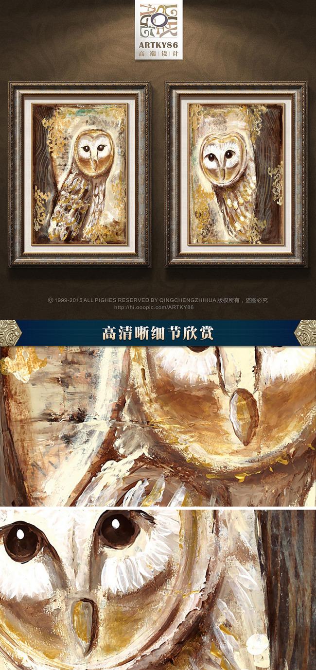 欧式复古抽象艺术动物可爱猫头鹰抽象油画