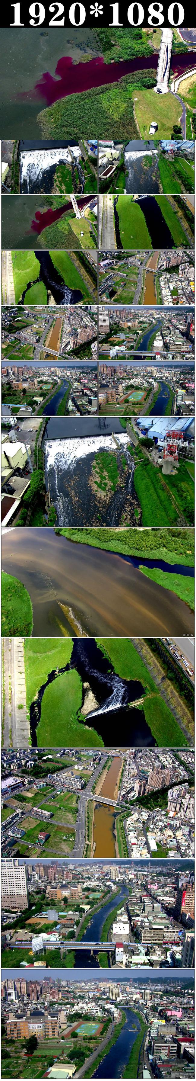 城市工业污染水水污染高清实拍视频素材