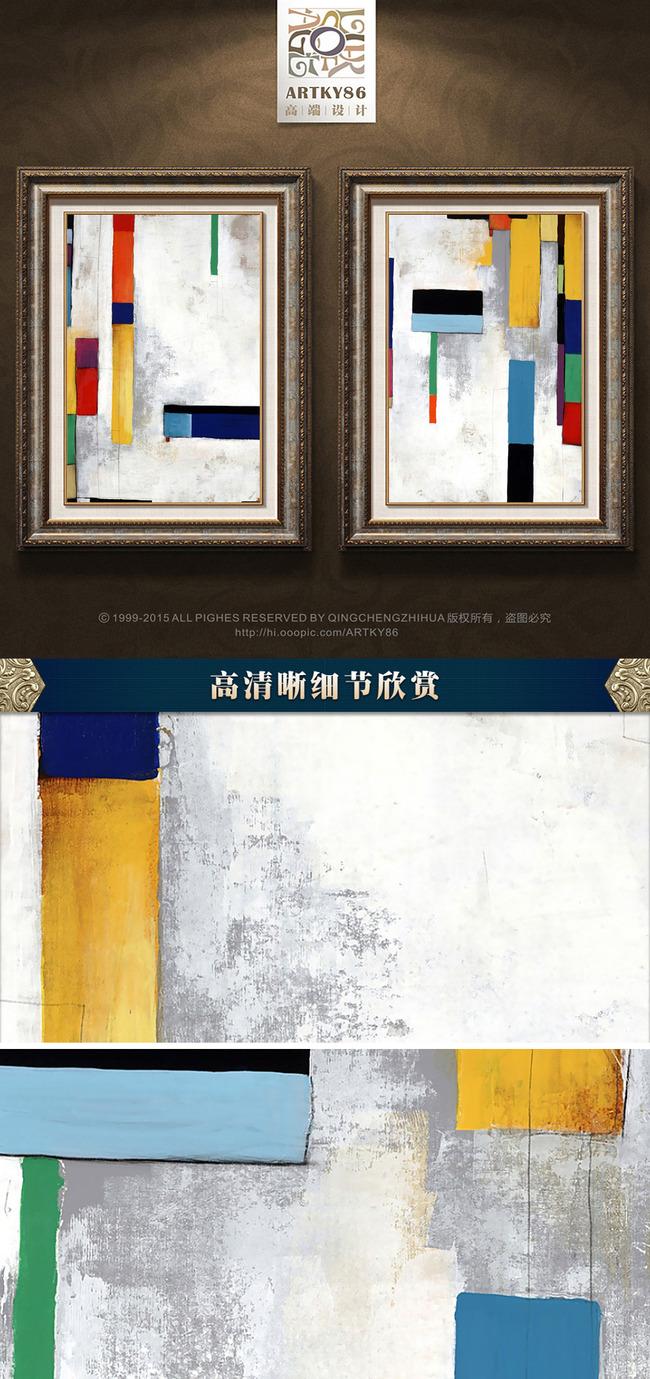欧式复古五彩方块条纹色块色斑抽象油画装饰
