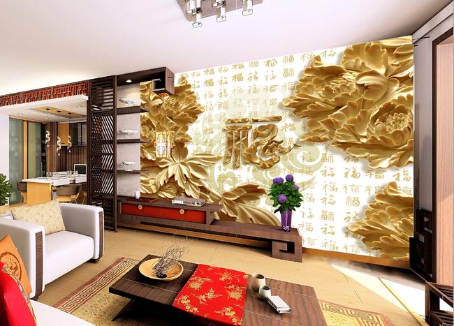 高档立体木雕牡丹百福图客厅电视背景墙