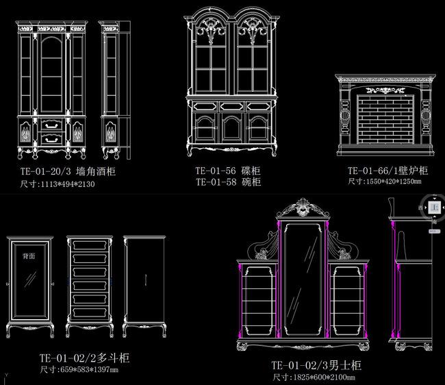 cad图库 室内设计cad图库 家具cad图纸 > 欧式家具橱柜cad家具设计