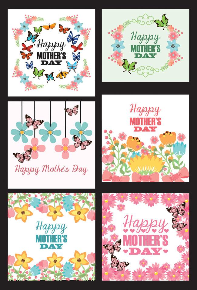 母亲节海报手绘花卉鲜花蝴蝶