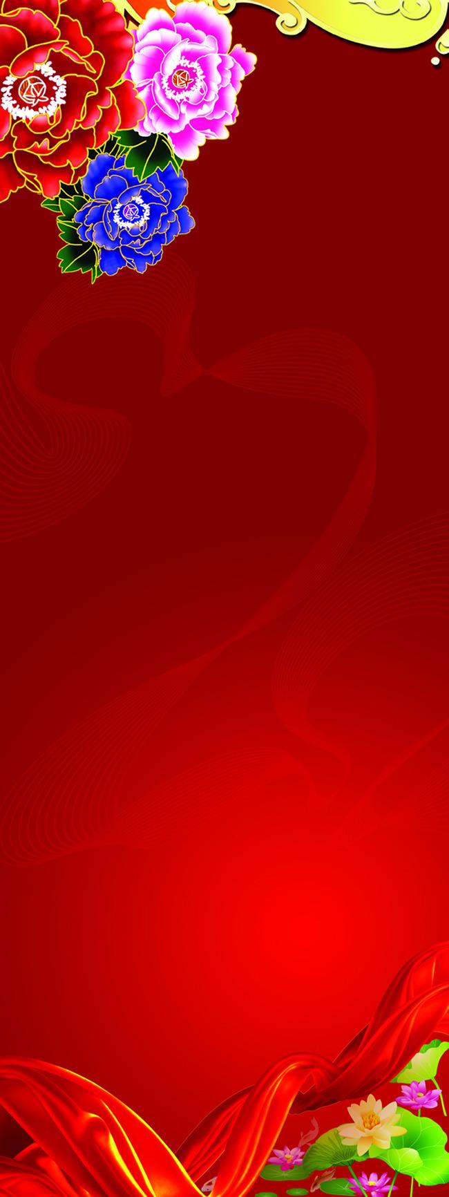 婚庆x展架背景psd素材模板下载