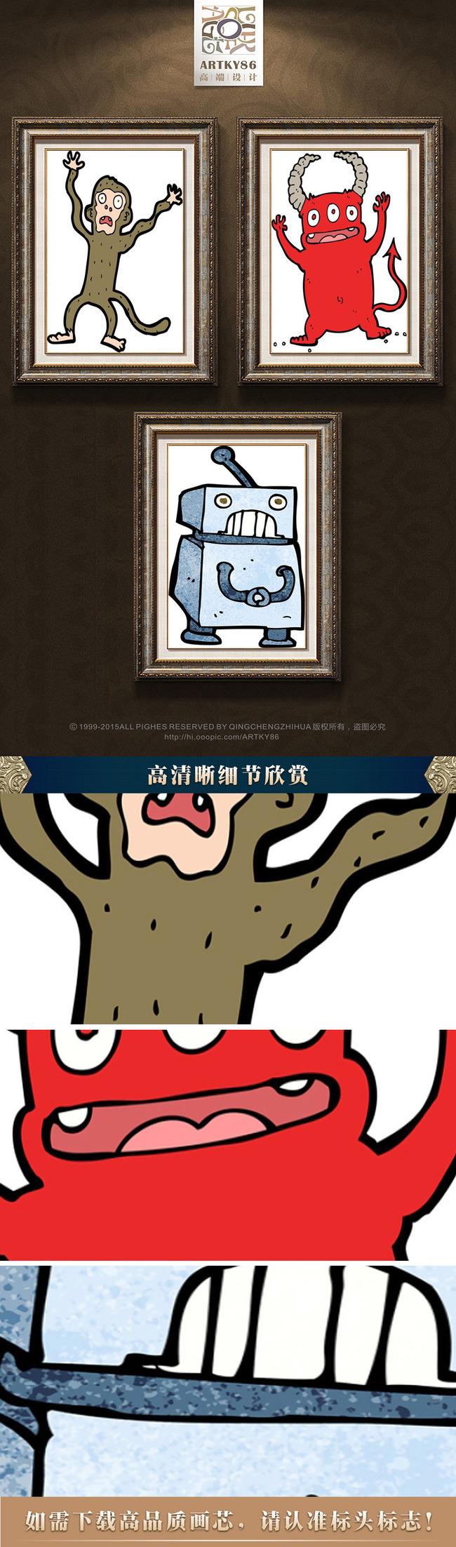 可爱卡通猴子猩猩机器人大嘴怪儿童房油画