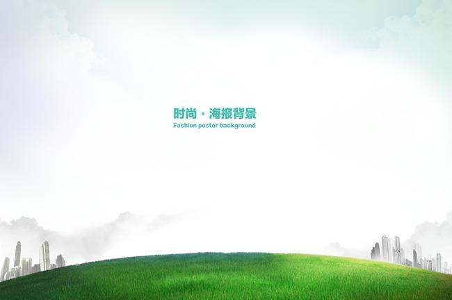 世界环境日公益广告宣传画海报设计素材图片