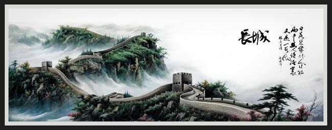 中国风长城图片