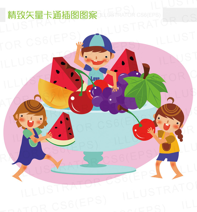 精致矢量卡通水果大餐插图