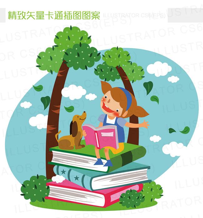 田园读书学习插图