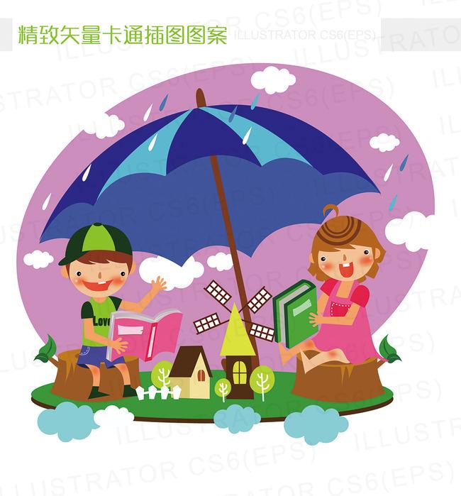 精致矢量卡通雨中田园儿童学习插图模板下载
