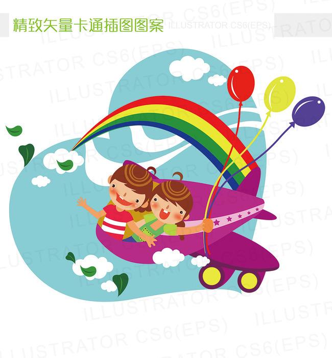 插图 卡通 小学生 中学生 夏天 场景 飞机 儿童 彩虹 气球