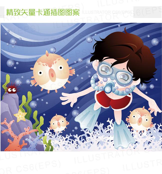精致矢量卡通海底世界潜水插图图片下载