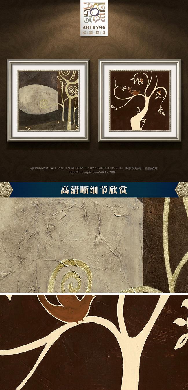 欧式复古灰底抽象藤蔓植物小树油画装饰画