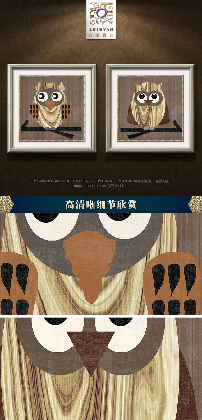 可爱卡通灰底木板画树枝上猫头鹰动物油画高清图片()