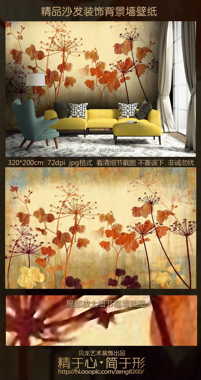 复古蒲公英手绘油画电视背景墙