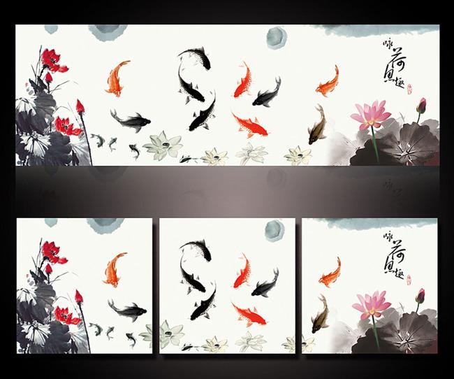 中国风手绘荷花九鱼无框画高清图片下载(图片编号)风