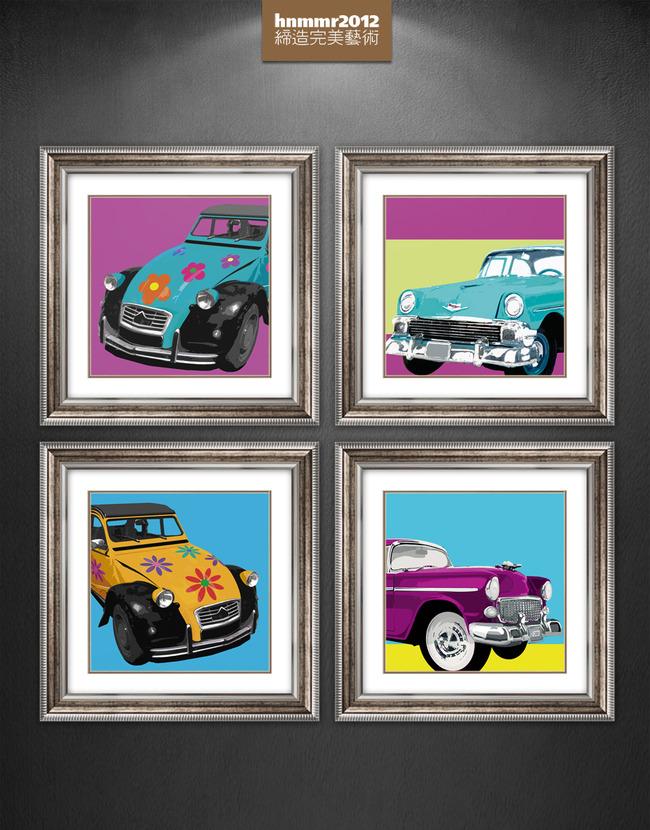 彩色小汽车波普风格手绘油画装饰画