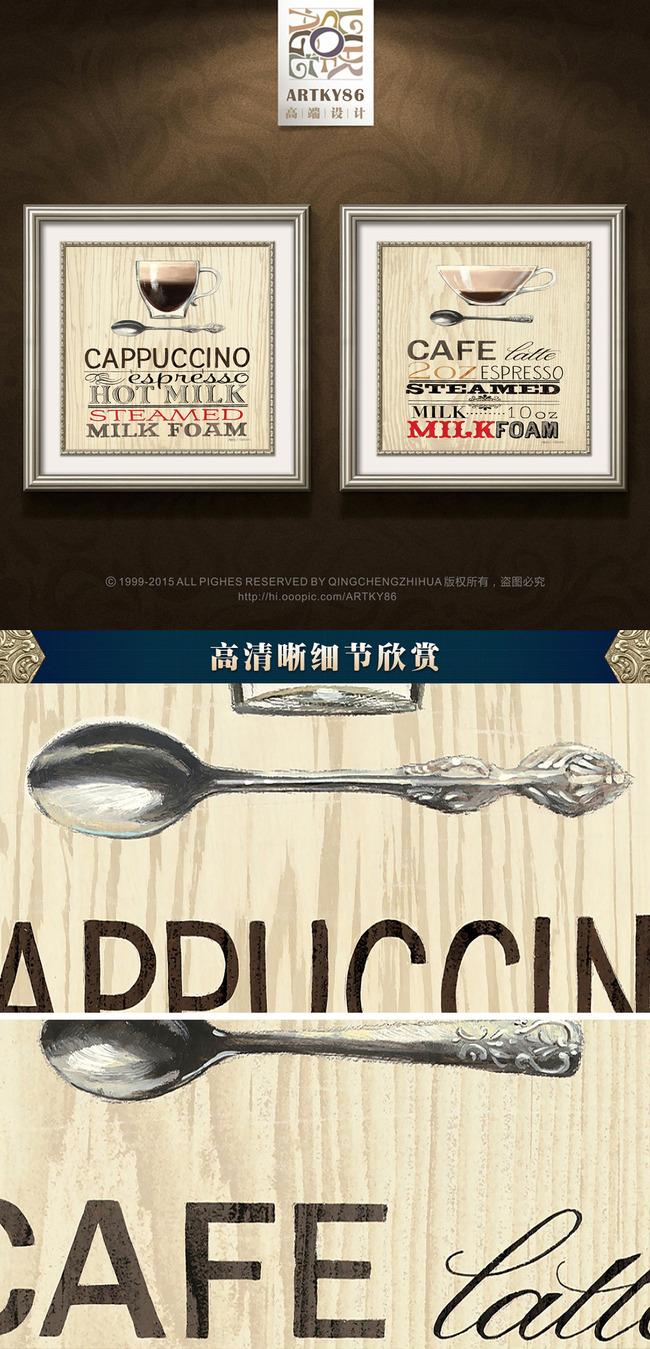 欧式复古灰底木板画英文饮料咖啡厅装饰画高清图片()
