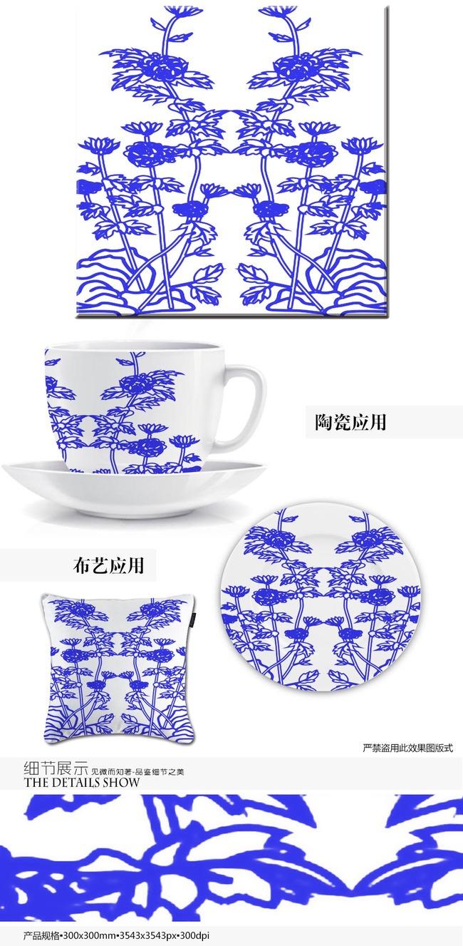 简约线条山菊青花瓷图案
