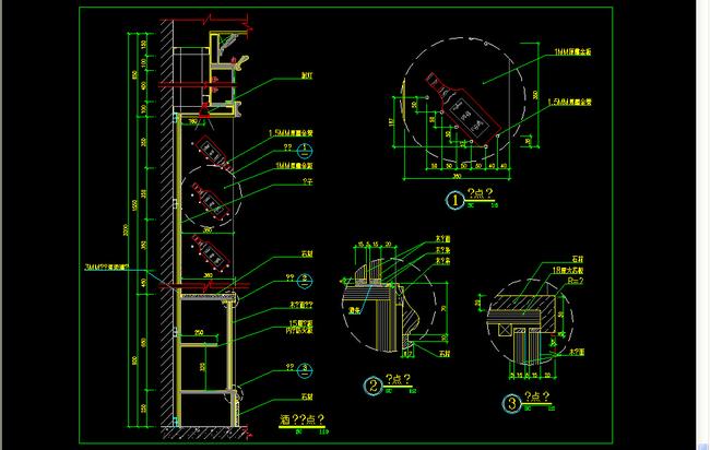 酒柜图纸节点设计