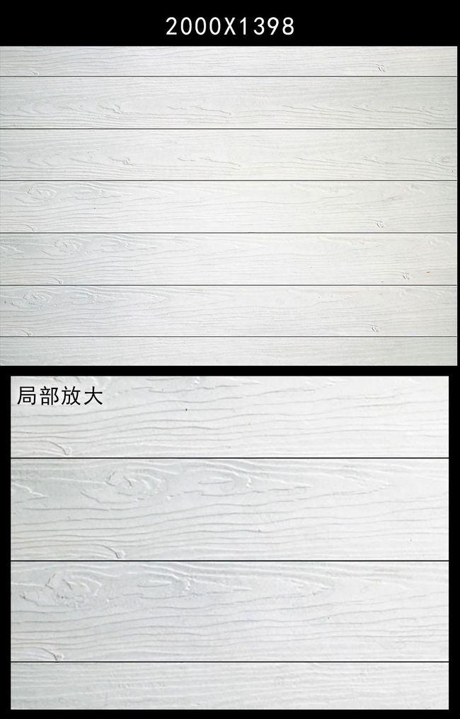 白色木板贴图素材木纹贴图木板贴图