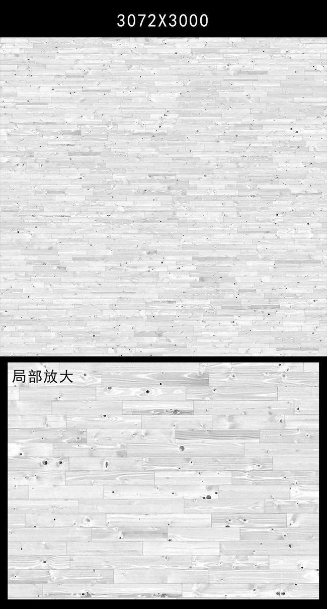 木纹贴图 > 白色木材纹理图片素材