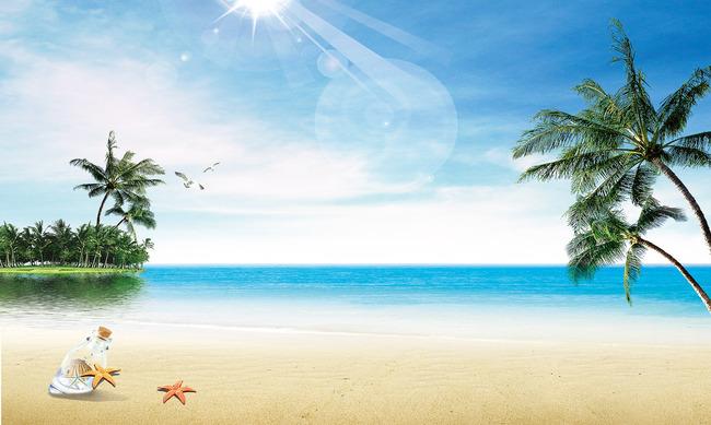 夏日风情椰树沙滩客厅电视背景墙