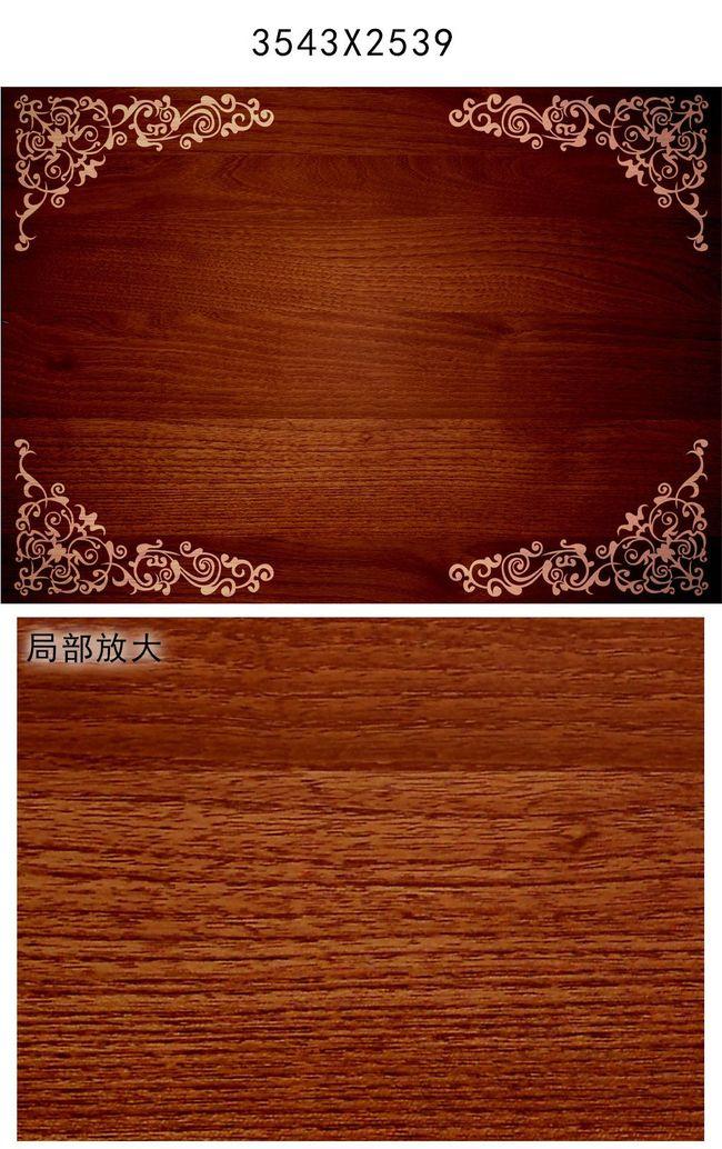 欧式花纹木材贴图木纹贴图木板纹理