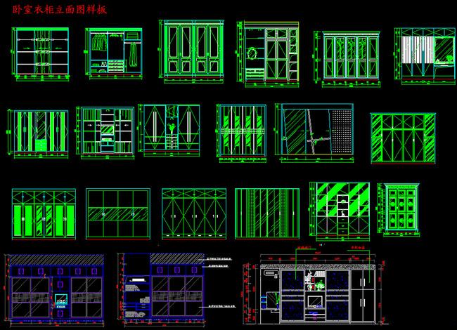 我图网提供精品流行cad衣柜下载素材下载,作品模板源文件可以编辑替换,设计作品简介: cad衣柜下载,,使用软件为 AutoCAD 2010(.dwg) 实木衣柜设计模板下载 实木衣柜设计图片下载 欧式衣柜 衣柜设计 实木家具 雕花 线条 红木cad家具图纸 cad衣柜立面样板 cad内部分隔 学生室内设计毕业展