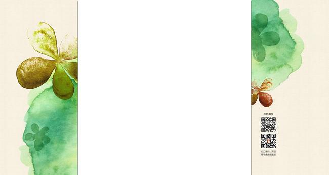 淘宝首页背景
