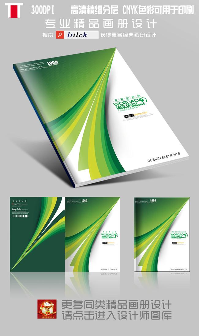 荣誉 企业文化 梦想 创新 金融 商务 投资 电子 通讯 网络 互联网图片