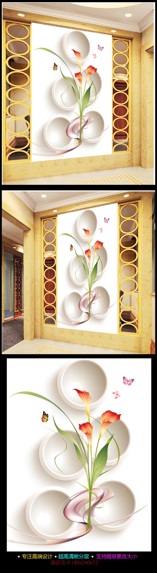 背景墙|装饰画 玄关 中式玄关 > 手绘马蹄莲玄关门厅背景墙  下一张&