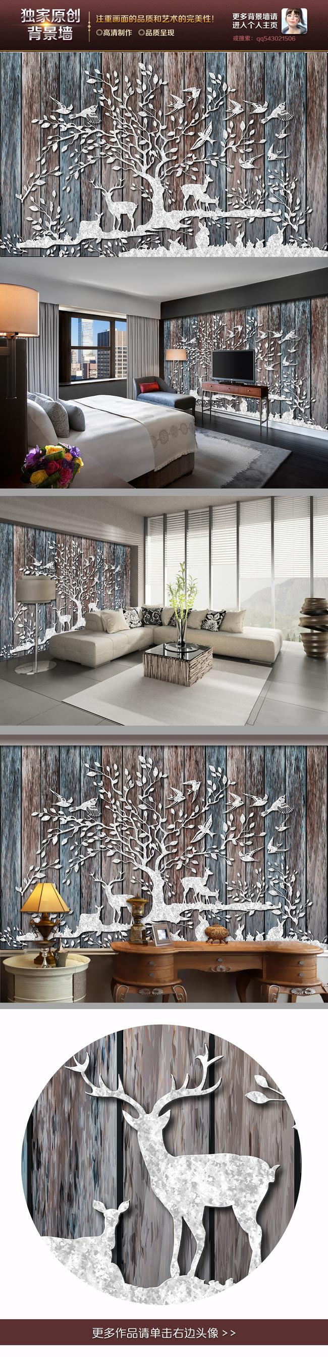 欧式壁画 复古壁纸 复古壁画 欧美风 复古风 复古 欧式背景 木墙 木板