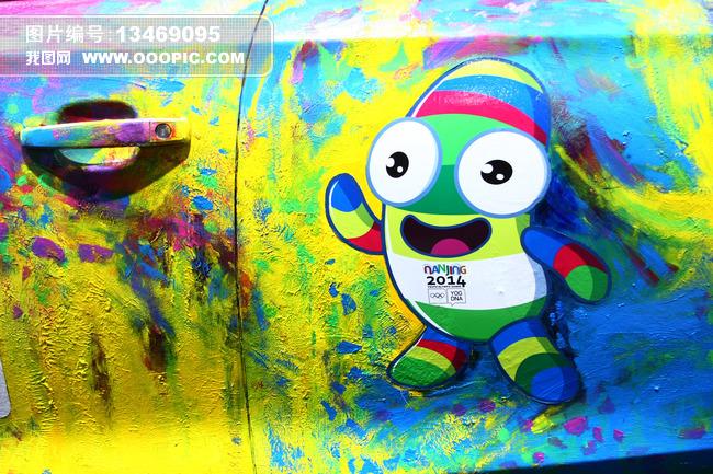 汽车展吉祥物模板下载 汽车展吉祥物图片下载 色彩艺术背景 色彩画