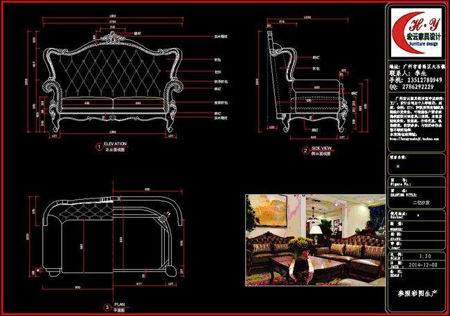 代画定制家具欧美两位沙发cad三视图