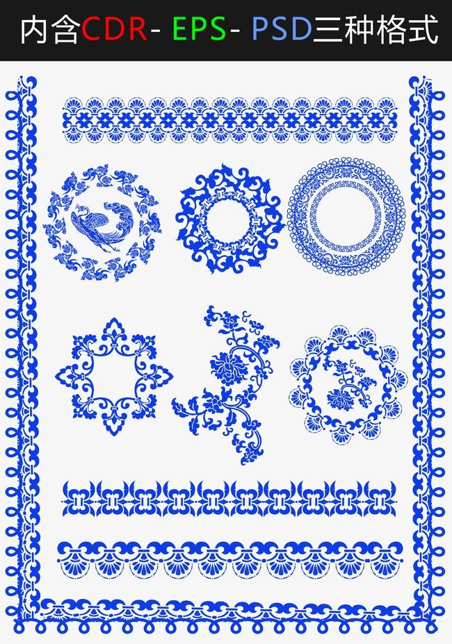 青花布料图案 古典图案边框花边复古花纹边框花纹花边矢量图 欧式花纹