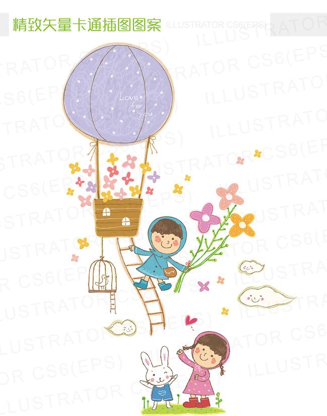 精致矢量卡通可爱热气球云梯插图