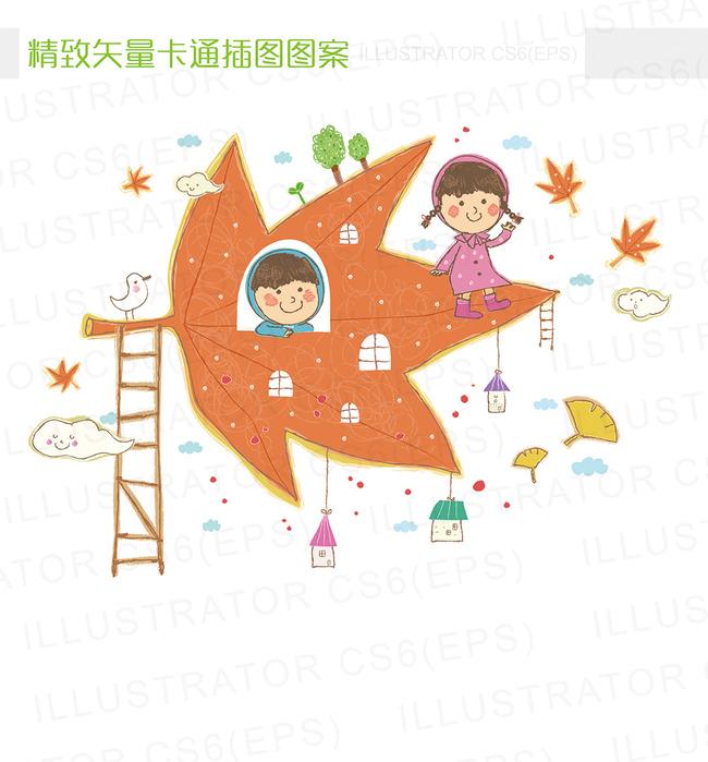 平面设计 花纹图案设计 卡通图案 > 精致矢量卡通可爱枫叶房子插图
