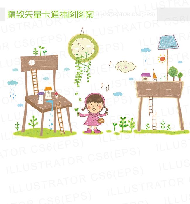 插画六一儿童节教学数学英语 插图 卡通 小学生 中学生 家具 小房子