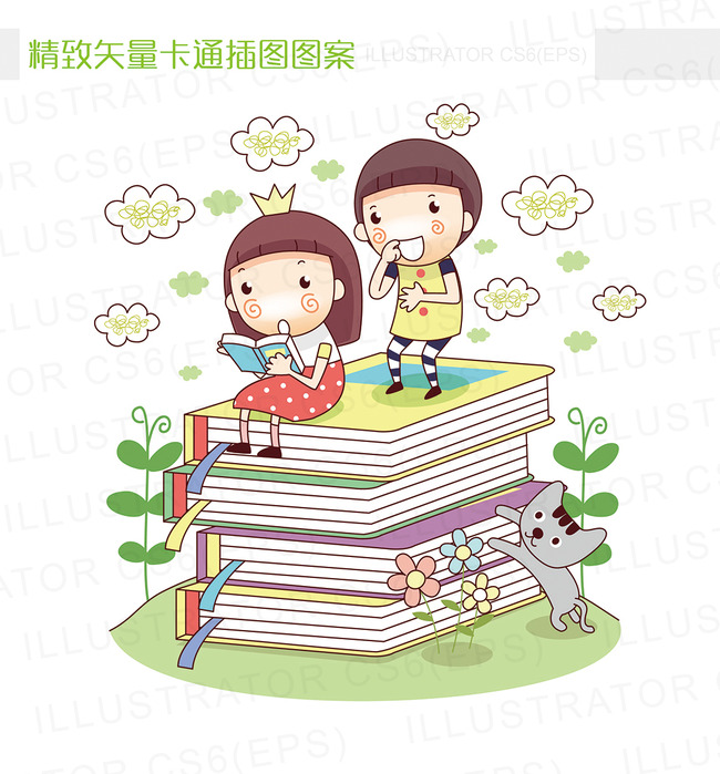 小报插图 插画六一儿童节教学数学英语 插图 卡通 小学生 中学生 夏天