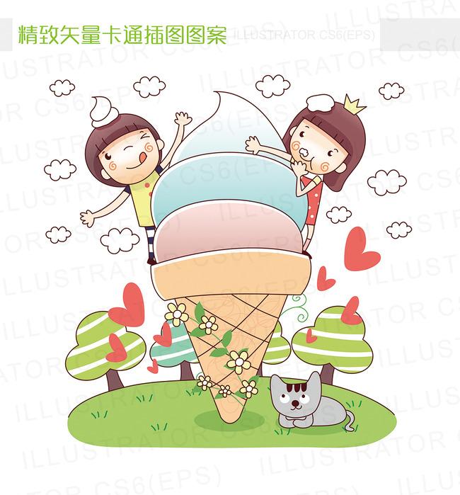 精致矢量卡通好吃的冰激凌插图图片