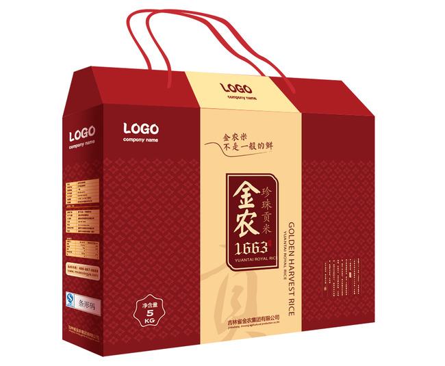 大米礼盒包装设计模板下载(图片编号:13475595)_礼品图片