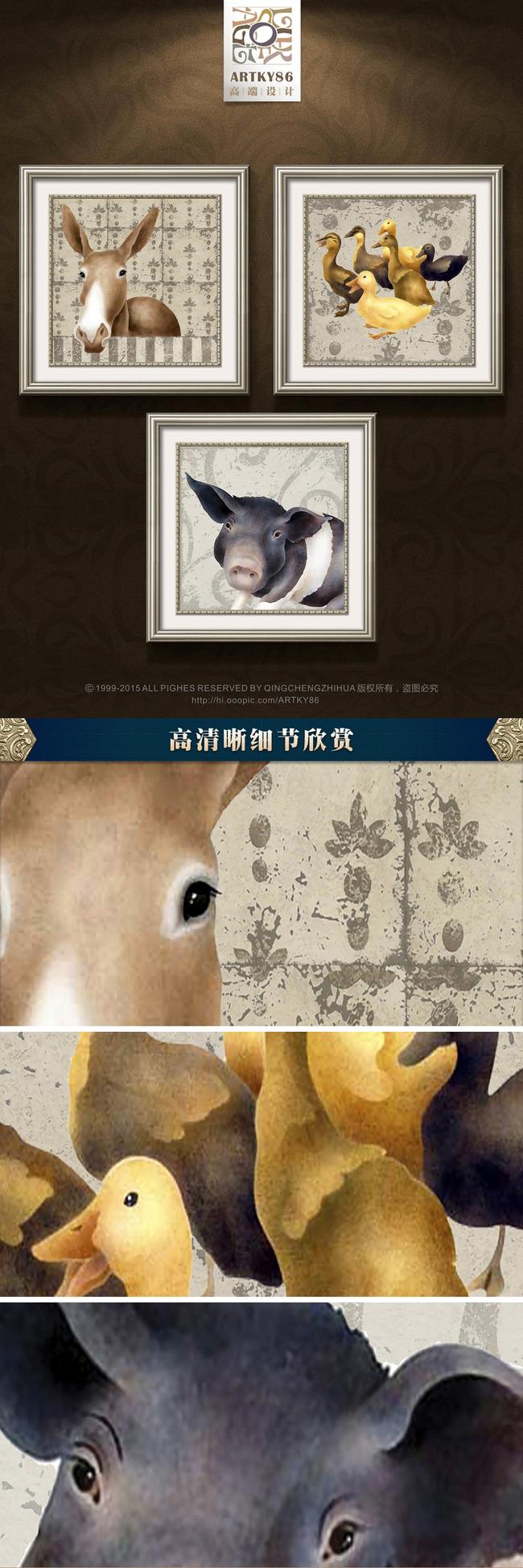 欧式复古花纹毛驴鸭子小花猪油画装饰画