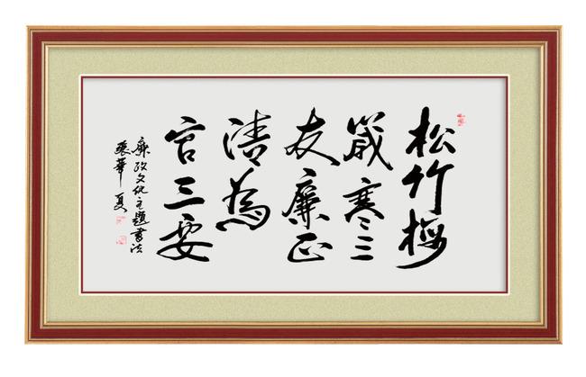 古诗词中国风古典毛笔书法