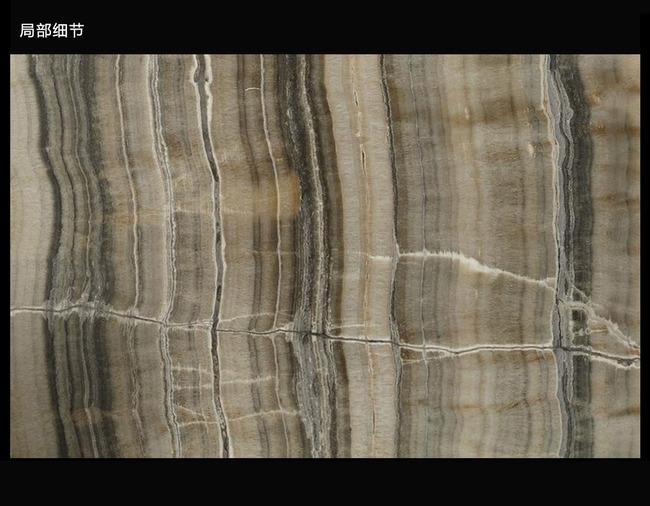 竹节玉竖纹大理石纹理拼花拼图背景墙