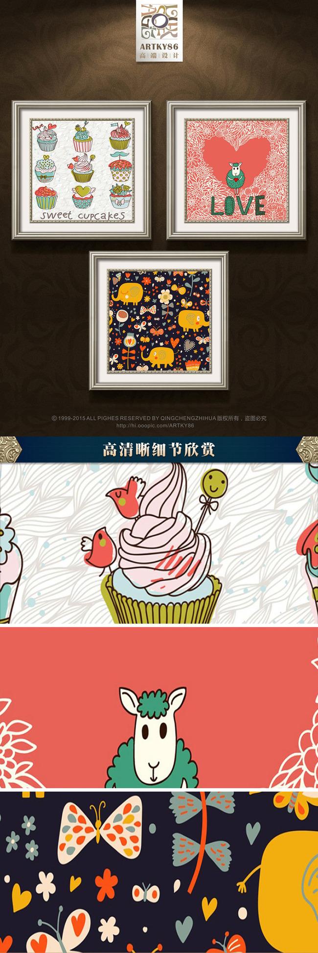 可爱卡通五彩蛋糕面包心形英文动物儿童油画