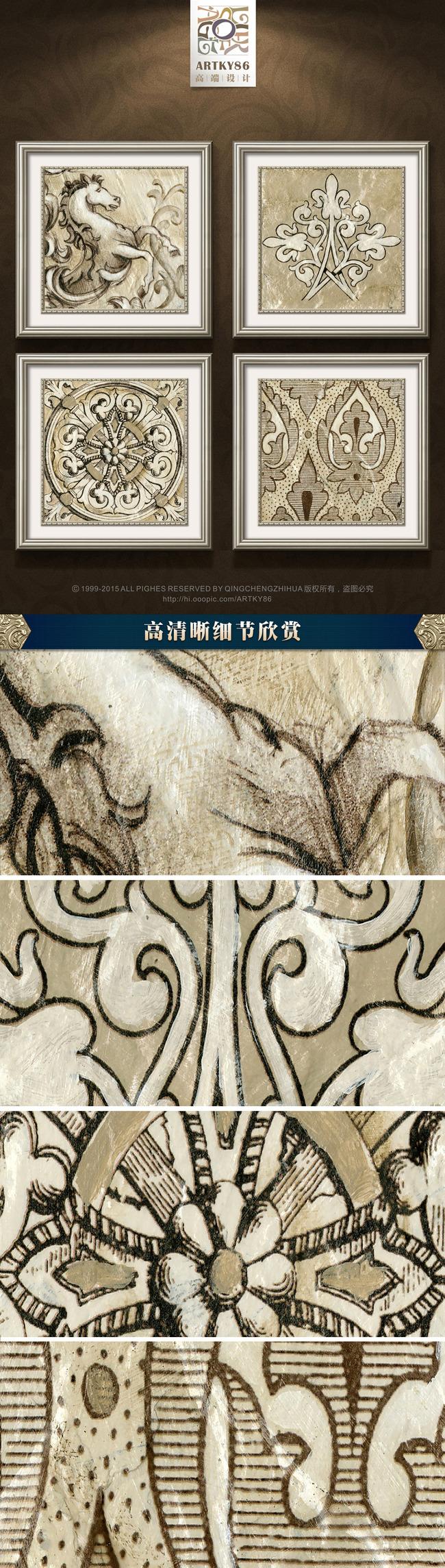 欧式复古花纹飞马树叶抽象油画装饰画