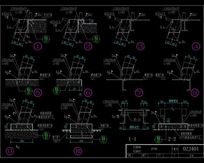 我图网提供独家原创楼梯设计工艺图正版素材下载, 此素材为原创版权图片,图片,图片编号为13483445,作品体积为,是设计师yuancheng123123在2015-05-02 21:12:39上传, 素材尺寸/像素为-高清品质图片-分辨率为, 颜色模式为,所属CAD图纸分类,此原创格式素材图片已被下载6次,被收藏82次,作品模板源文件下载后可在本地用软件 AutoCAD 2004(.